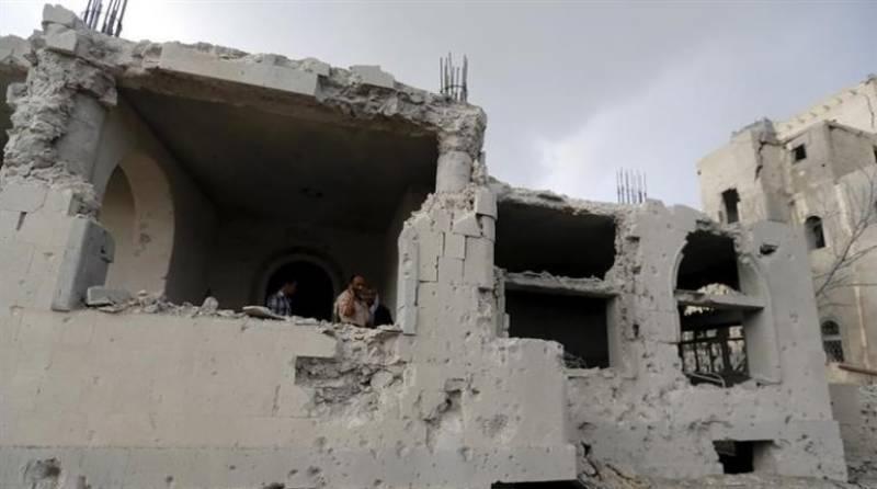 Saudi-led coalition used Brazilian-manufactured cluster bombs in Yemen: Amnesty