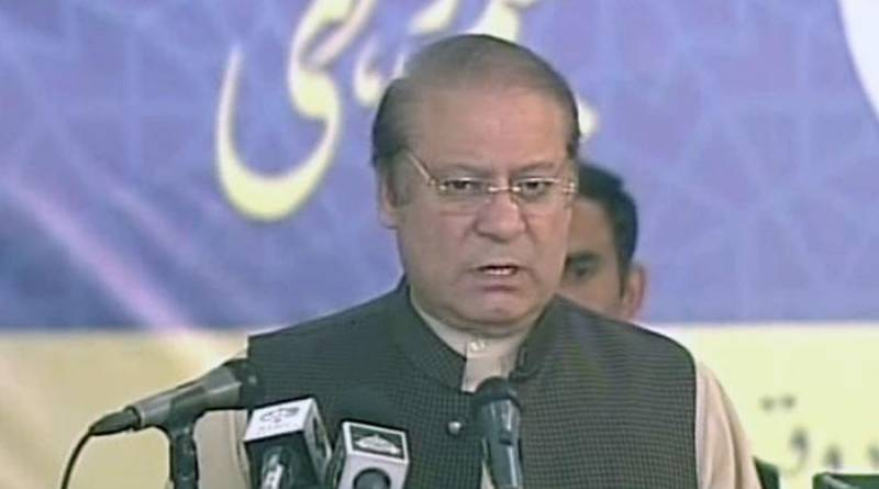 Ulema can perform to eradicate extremism: PM Pakistan