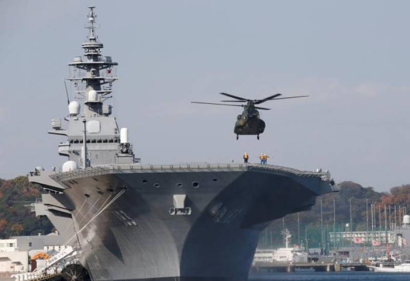 Japan plans to send largest warship to South China Sea
