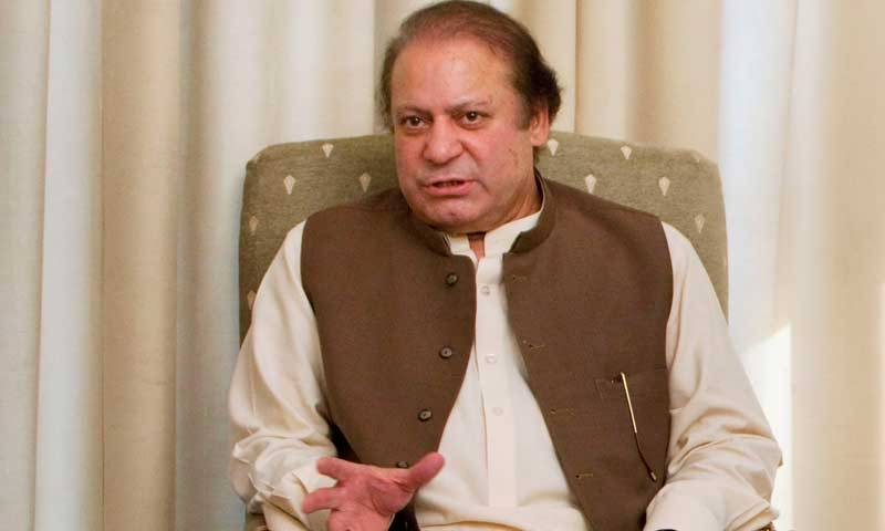 Blasphemy is 'unpardonable sin': PM Nawaz