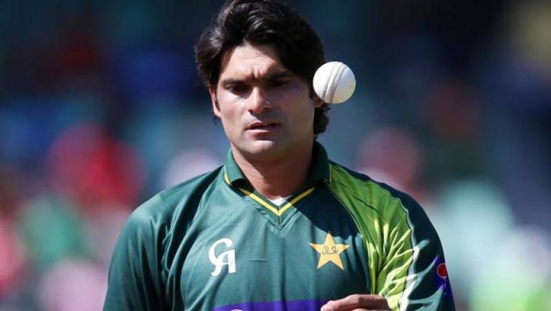 Mohammad Irfan suspended over corruption charges