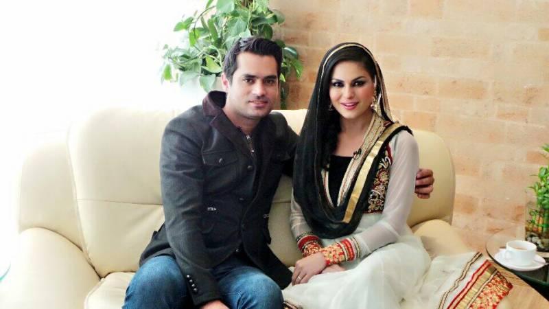 Patch-up between Veena and Asad comfirmed