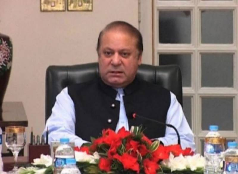 PM Nawaz to visit Karachi today