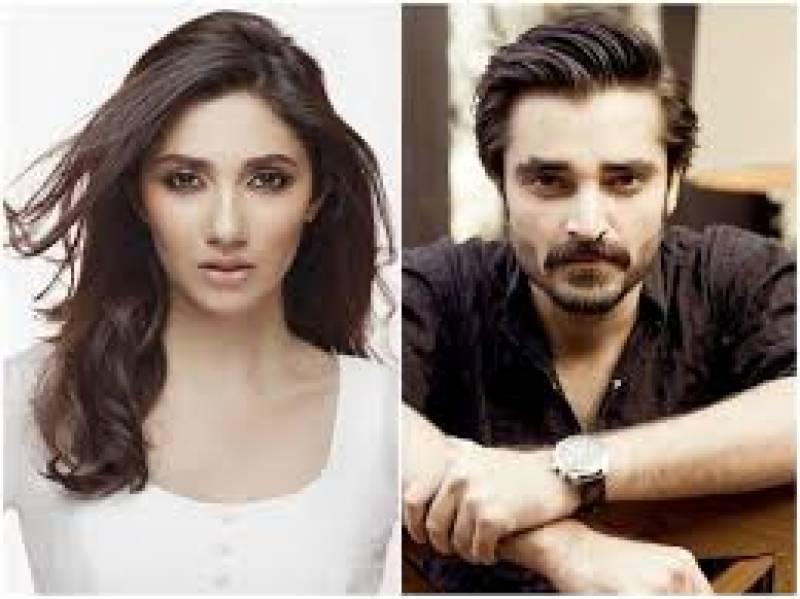 Why Mahira hasn't stared with Hamza Ali Abbasi yet…!