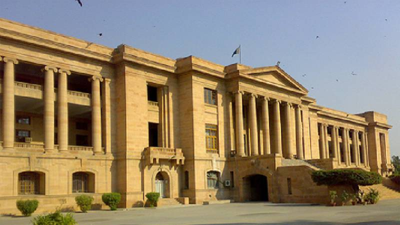 SHC judge Justice Syed Saeeduddin Nasir passes away