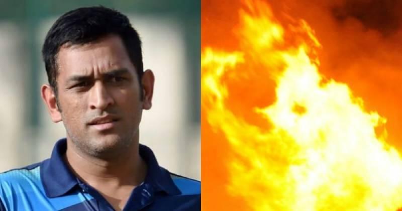 Dhoni stuck at Delhi hotel fire