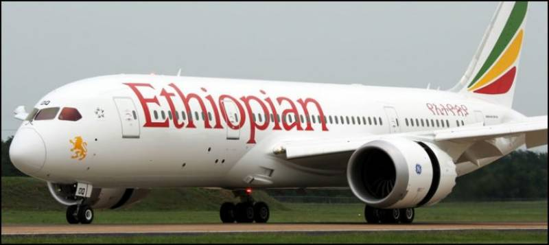 Ethiopian airline makes emergency at Lahore Airport