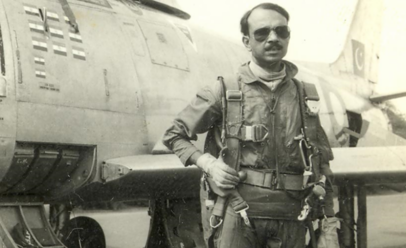 Fourth death anniversary of Air Commodore (retd) M.M Alam