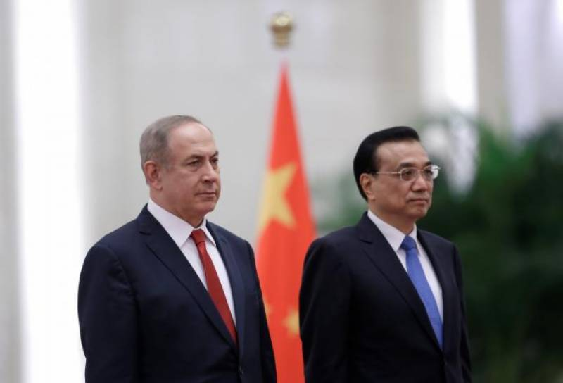 After Saudi king, Israel's PM Netanyahu reaches China