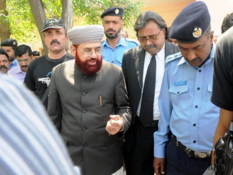 Hajj corruption case: IHC acquits Hamid Saeed Kazmi, Rao Shakeel