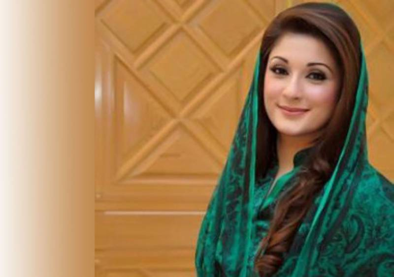 Maryam Nawaz meets Qatari Royal Family member