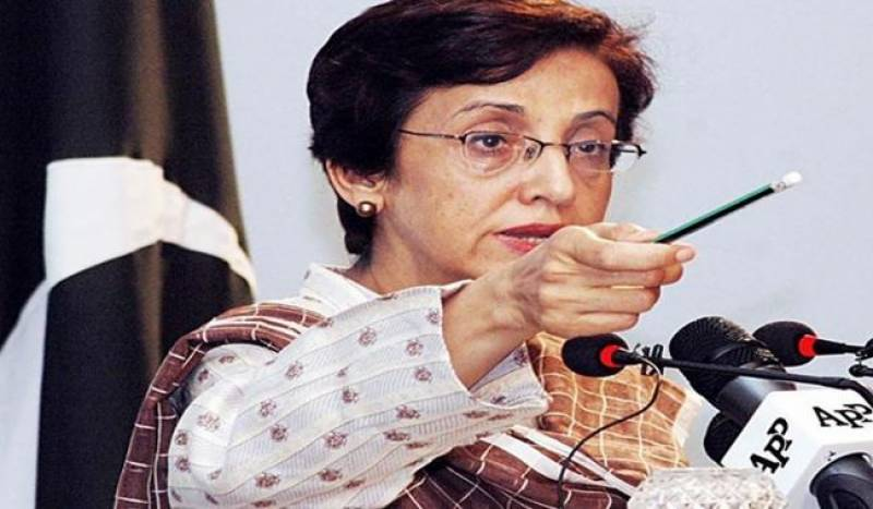 Pakistan's first ever woman foreign secretary Tehmina Janjua assumes charge