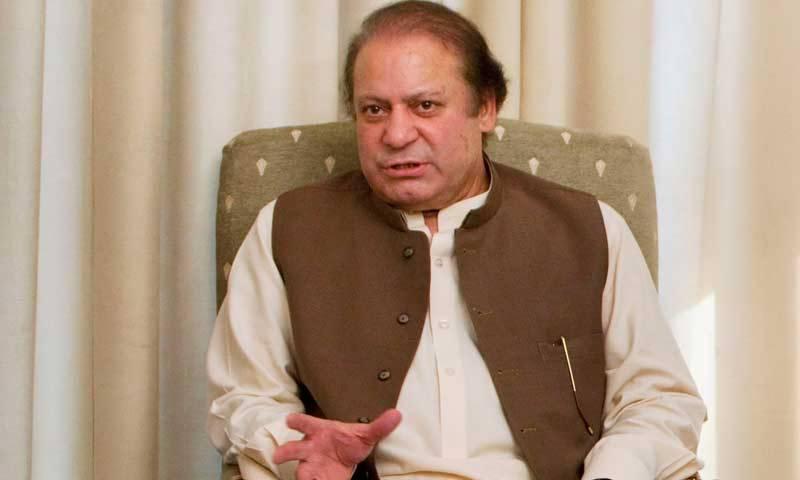 PM Nawaz orders to reopen Pak-Afghan border