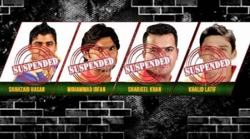 PSL spot-fixers to appear before FIA today