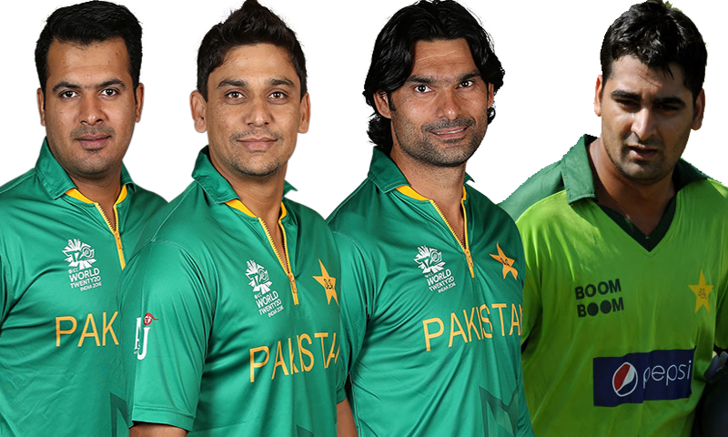 Spot-fixing scandal: Players name put on ECL