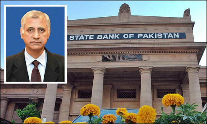 Steps being taken to provide modern banking facilities in Balochistan: Wathra