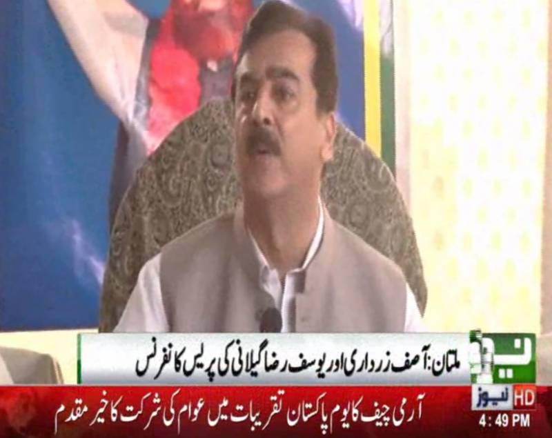 Directives to Haqqani were issued to facilitate not bypass Visa procedure: Gillani