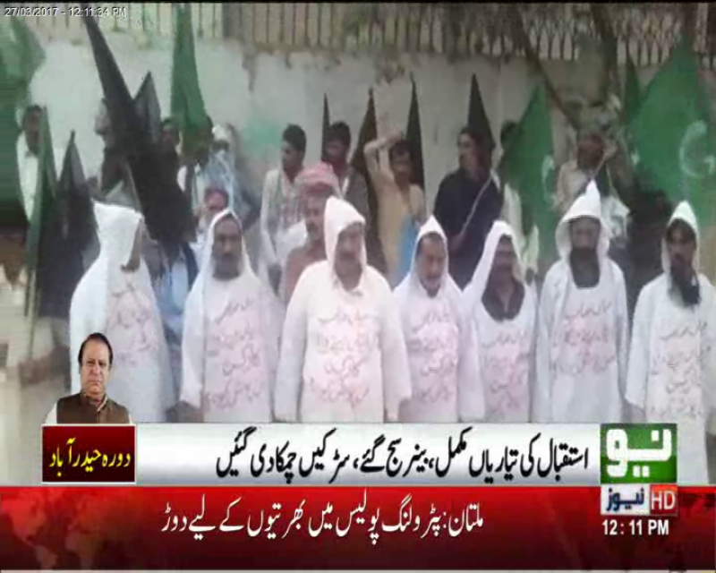 PML-N workers protest against party leadership in Hyderabad