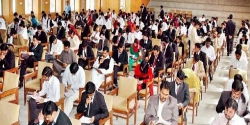 LHC suspends decision to hold CSS exam in Urdu