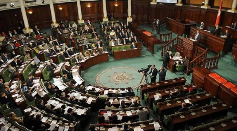 Armed man arrested trying to enter Tunisian parliament