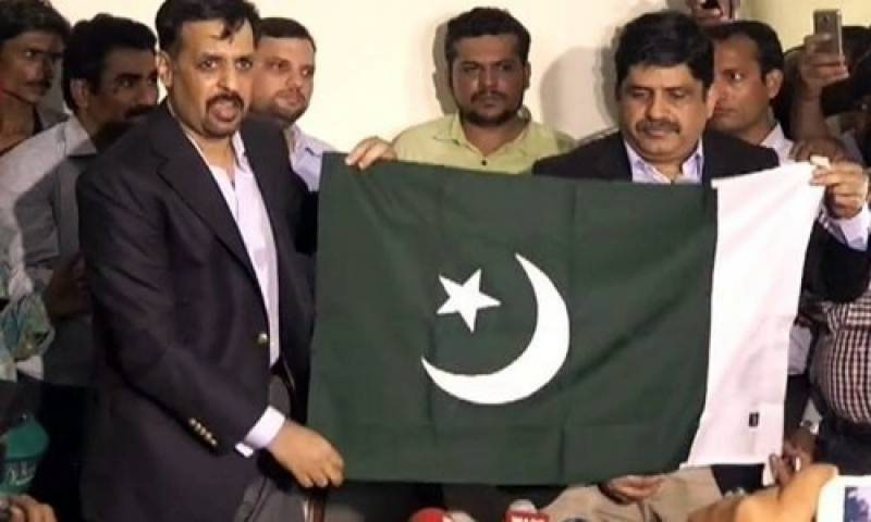 PSP banned to use national flag as 'party flag'