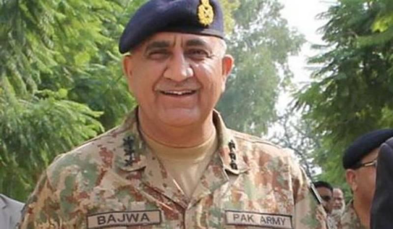 Army chief Qamar Bajwa arrives in London: ISPR