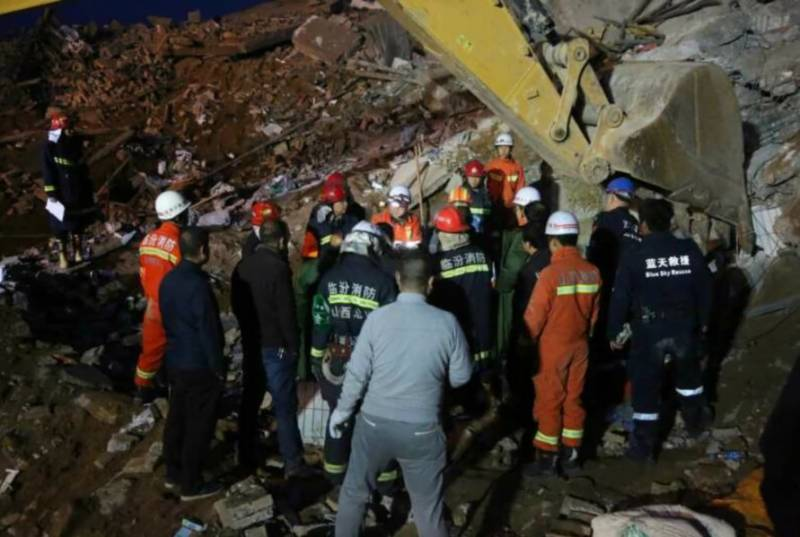 China: 9 killed, many injured in explosion