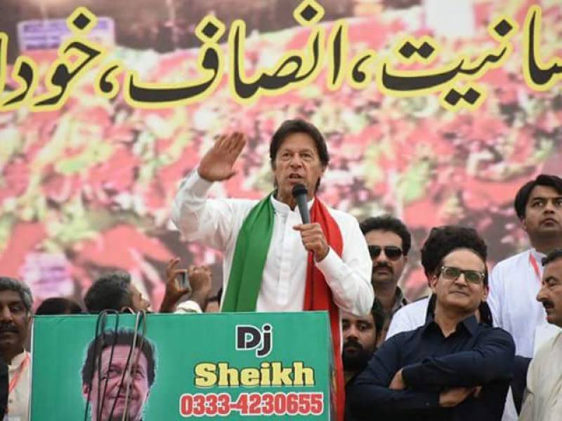 Unless country is purged of corruption, we have no future: Imran