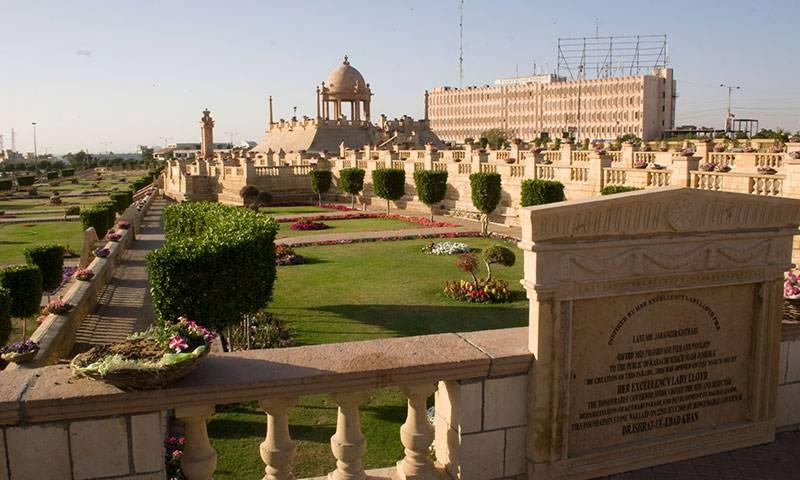Bahria Town loses legal battle over Bagh Ibne-Qasim