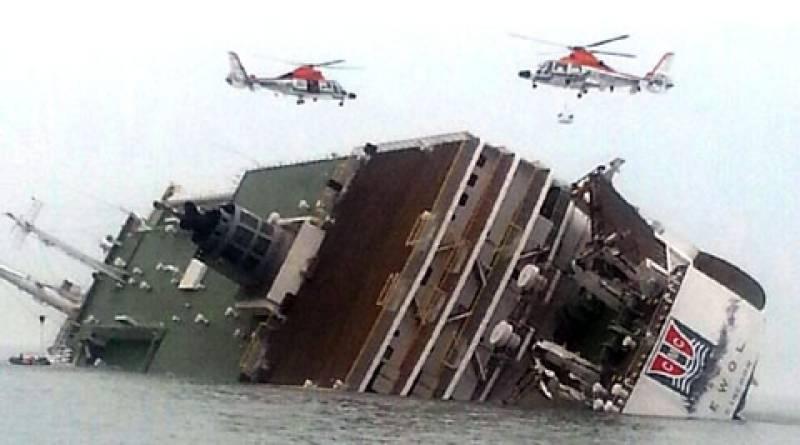 Uruguay losing hope for 22 missing from sunken S Korean ore carrier
