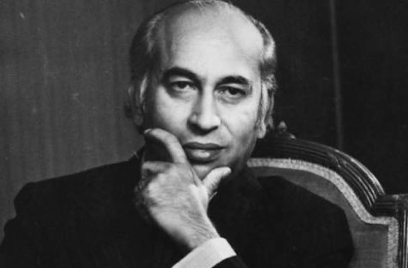 38th death anniversary of ZA Bhutto being observed today