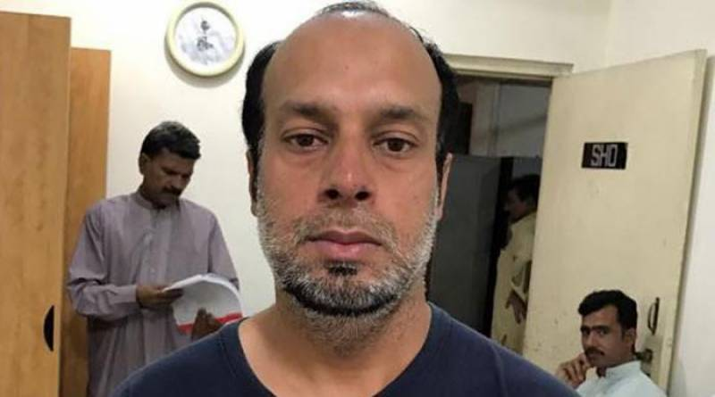Human smuggler arrested from Lahore