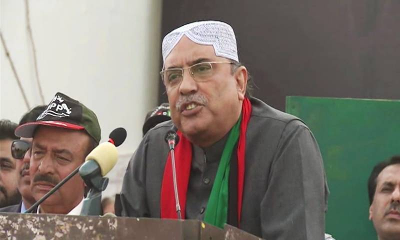 Next PM will be elected from PPP: Zardari