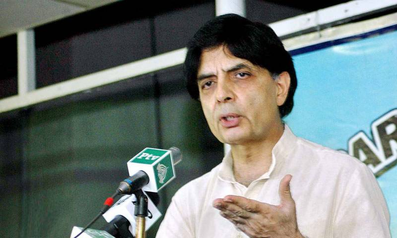 Entry, exit points of Islamabad to be equipped with RFIB: minister