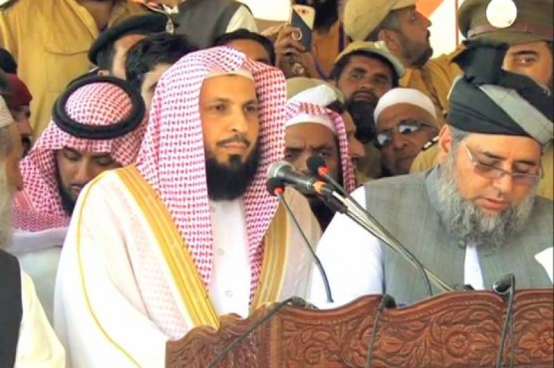 Imam-e-Kaaba advises Muslims to unite against terrorism