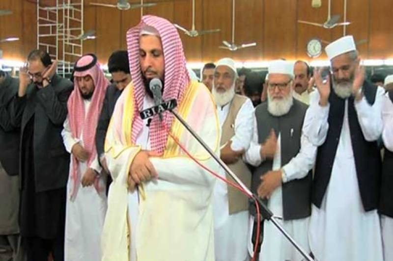 Islam has no relation with terrorism: Imam-e-Kaaba