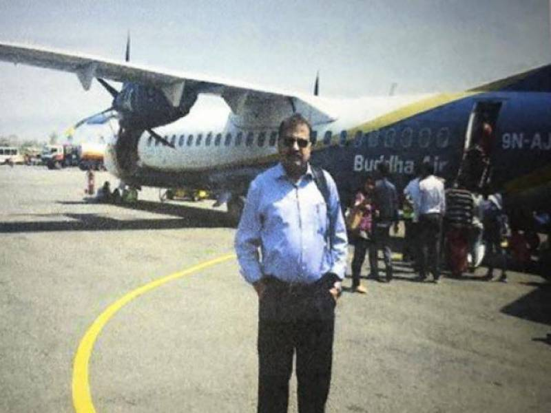 Nepal police fails to get any clue about missing Pakistani ex-serviceman'