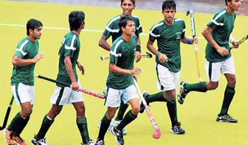 National hockey team leaves for Australia