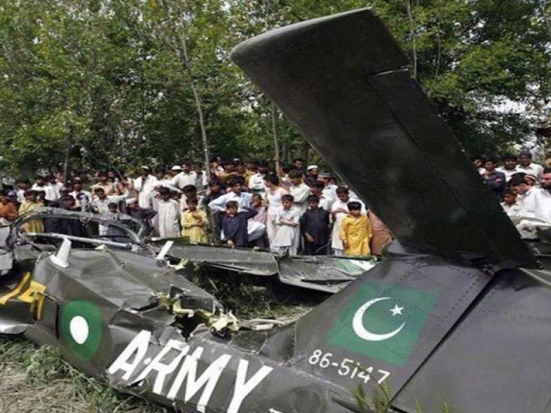 PAF training aircraft crashes in Jhelum