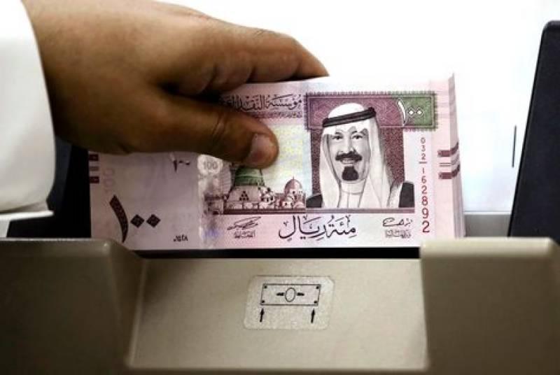 Saudi Arabia raises $9b in first global sukuk issue