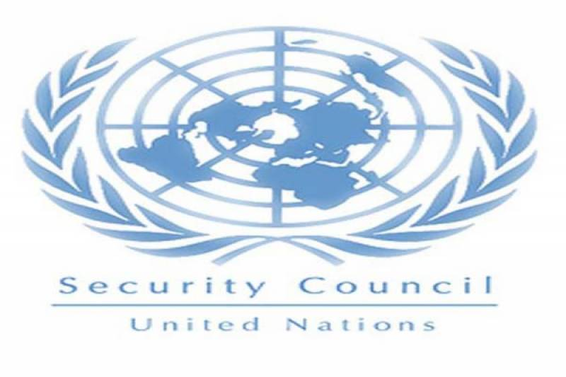 UNSC decides to close UN peacekeeping mission 'MINUSTAH' in Haiti