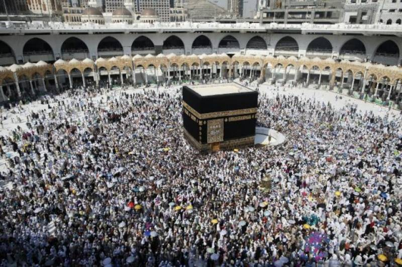 Banks starts receiving Hajj applications
