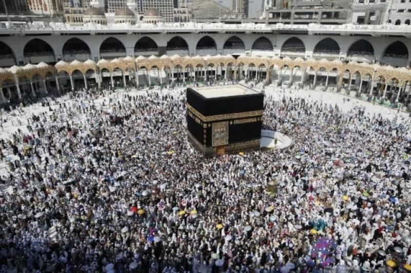 Banks starts receiving Hajj applications
