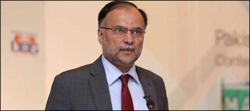 Pakistan to be amongst 20 leading economies by 2030: Ahsan Iqbal