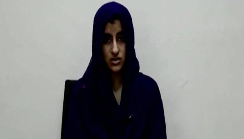 'I was supposed to be suicide bomber', Naureen confesses