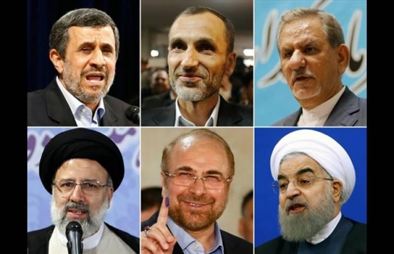 Iran bans live presidential election debates