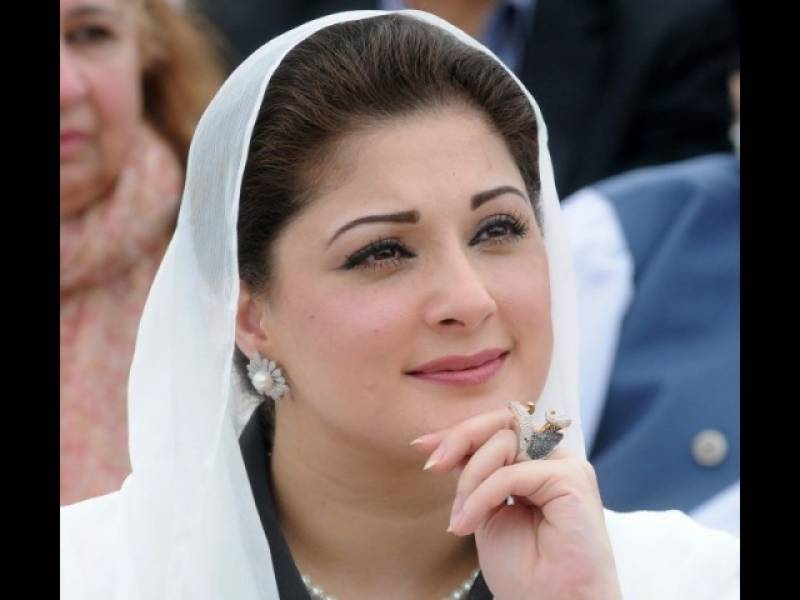 Maryam Nawaz posts supportive messages for PM ahead Panama Leaks decision