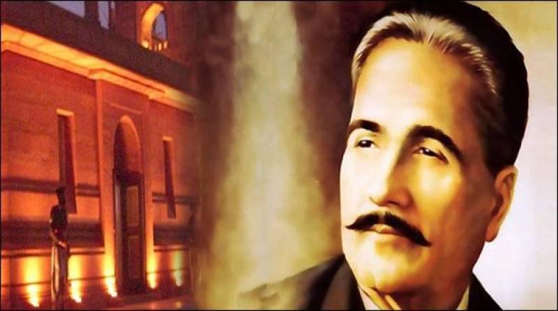 Allama Iqbal's 79th death anniversary today