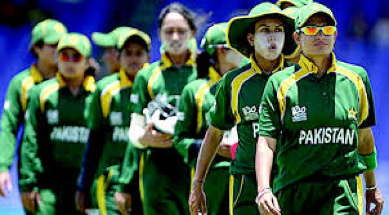 Women's squad for ICC World Cup announced