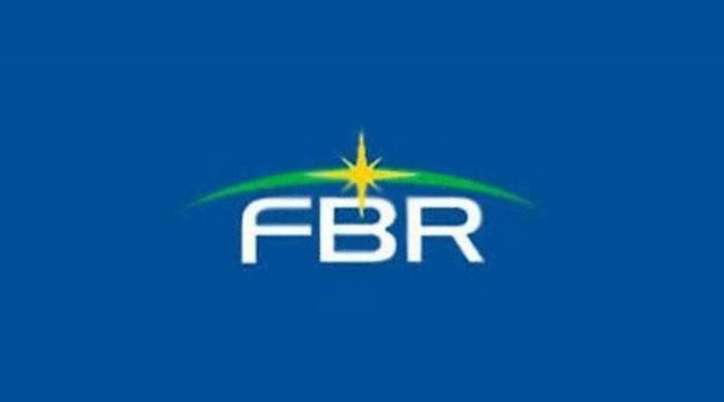 FBR re-appoints Dr. Irshad as chairman